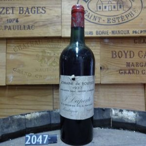 1975 Birthday and Anniversary gifts. Find best anniversary gift for your spouse, parents, and couples. Old bottle of wine from their anniversary year.